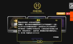 W10117.cn thumbnail