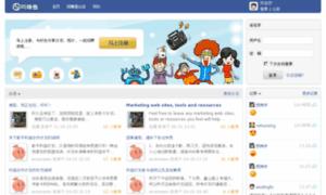 Wangzhuanquan.com thumbnail