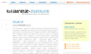 Warez-news.ru thumbnail