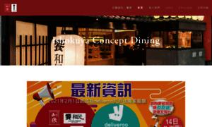 Watami.com.hk thumbnail
