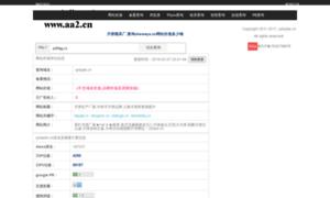 Wbue82w.cn thumbnail