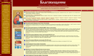 Wco.ru thumbnail