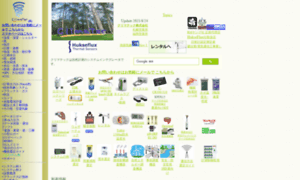 Weather.co.jp thumbnail