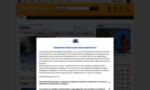 Weather.sinoptik.bg thumbnail