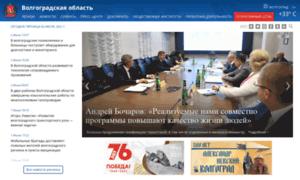 Weather.volgograd.ru thumbnail