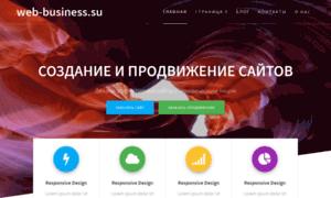 Web-business.su thumbnail