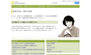Web-chosa.com thumbnail
