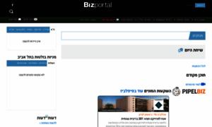Web.bizportal.co.il thumbnail