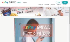 Web.ezpay.com.tw thumbnail