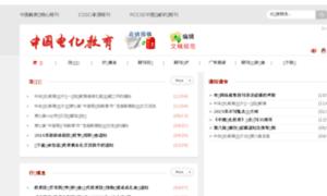 Webcet.cn thumbnail