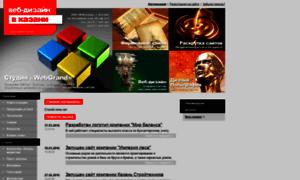 Webgrand.ru thumbnail