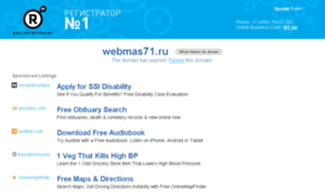 Webmas71.ru thumbnail