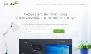 Webmaster.planfix.ru thumbnail