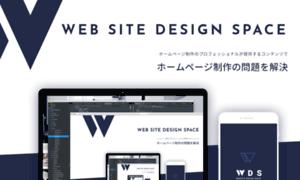 Website-design.space thumbnail