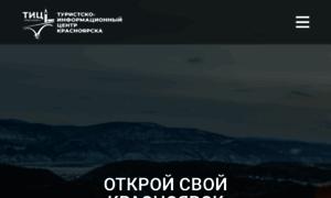 Welcomekrsk.ru thumbnail
