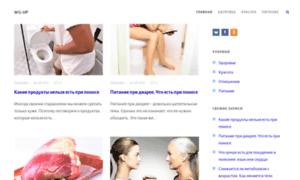 Wg-up.ru thumbnail