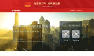 Wg.com.cn thumbnail