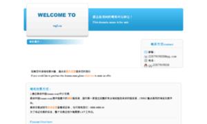 Wg2.cn thumbnail