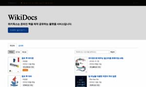 Wikidocs.net thumbnail
