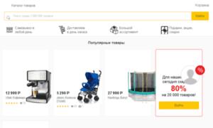 Wikimart.ru thumbnail