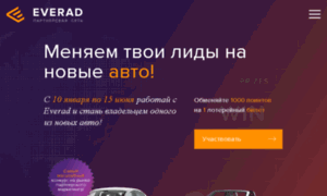 Win.everad.ru thumbnail