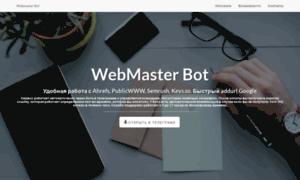 Wmaster-bot.ru thumbnail