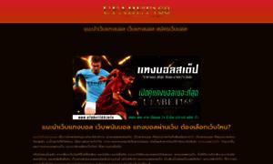 Wmfootball.org thumbnail