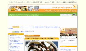 Wmstyle.jp thumbnail