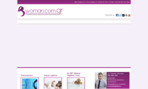 Woman.com.gr thumbnail