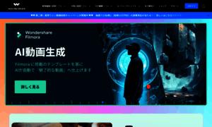 Wondershare.jp thumbnail