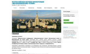 Wsoc-msu.ru thumbnail
