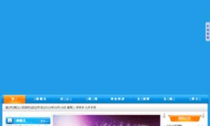 Wugen.xweb.cn thumbnail