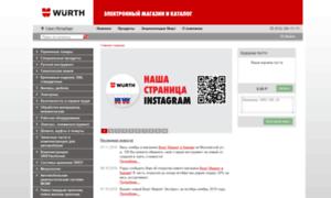 Wurthmarket.ru thumbnail