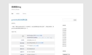 Wutongyu.info thumbnail