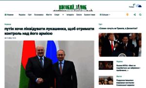 Wz.lviv.ua thumbnail