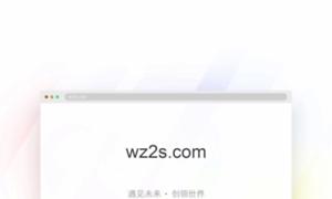 Wz2s.com thumbnail