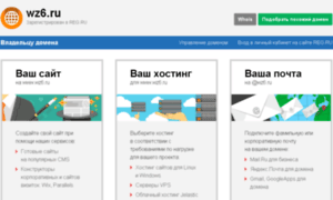 Wz6.ru thumbnail