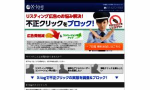 X-guard.jp thumbnail