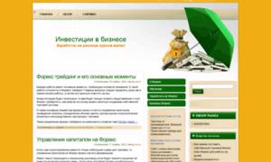 X-kniga.ru thumbnail