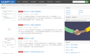 Xampp.cc thumbnail