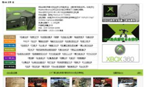 Xbox.gamehome.tv thumbnail