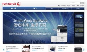 Xerox.com.cn thumbnail