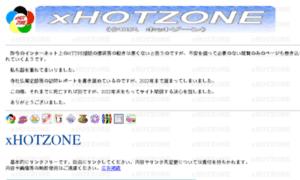 Xhotzone.net thumbnail