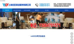Xianyunyehe.net thumbnail