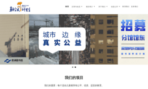 Xingongmin.org.cn thumbnail