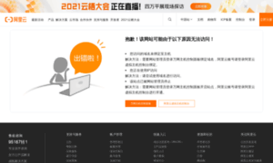 Xinwengao.jdol.com.cn thumbnail