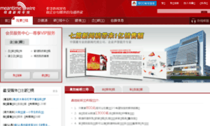 Xinwengao.mtw.hk thumbnail