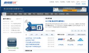 Xinwengao.net thumbnail