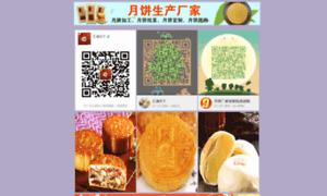 Xionglin.top thumbnail