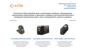 Xritecom.ru thumbnail